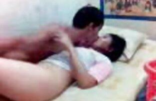 მეუღლე უნდა დარჩეს მისი ქმარი კუნთების, მეგობრის, და შემდეგ მას პორნო სძინავს მასთან.